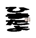デカ文字くまさん(個別スタンプ:31)