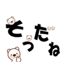 デカ文字くまさん(個別スタンプ:33)
