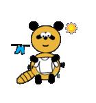タヌキのたぬぱん2(個別スタンプ:3)