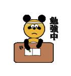 タヌキのたぬぱん2(個別スタンプ:18)