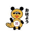 タヌキのたぬぱん2(個別スタンプ:29)