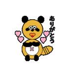 タヌキのたぬぱん2(個別スタンプ:30)
