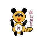 タヌキのたぬぱん2(個別スタンプ:31)