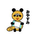 タヌキのたぬぱん2(個別スタンプ:32)