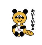 タヌキのたぬぱん2(個別スタンプ:35)