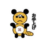 タヌキのたぬぱん2(個別スタンプ:39)