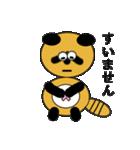 タヌキのたぬぱん2(個別スタンプ:40)