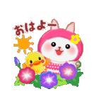 夏☆うさっぴ(個別スタンプ:01)