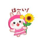夏☆うさっぴ(個別スタンプ:03)