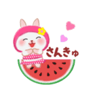 夏☆うさっぴ(個別スタンプ:06)