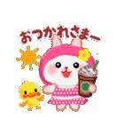 夏☆うさっぴ(個別スタンプ:08)