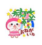 夏☆うさっぴ(個別スタンプ:09)