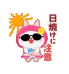 夏☆うさっぴ(個別スタンプ:11)
