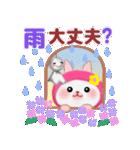 夏☆うさっぴ(個別スタンプ:17)