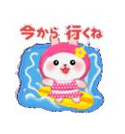夏☆うさっぴ(個別スタンプ:22)