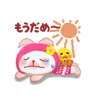 夏☆うさっぴ(個別スタンプ:27)