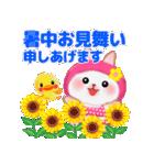 夏☆うさっぴ(個別スタンプ:37)