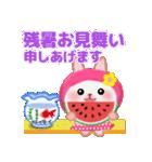 夏☆うさっぴ(個別スタンプ:38)