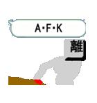 漢字を操る キーボード ゴースト 5 英語編(個別スタンプ:2)