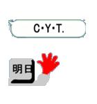 漢字を操る キーボード ゴースト 5 英語編(個別スタンプ:5)