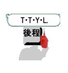 漢字を操る キーボード ゴースト 5 英語編(個別スタンプ:8)
