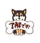 まいにち柴ちゃん(個別スタンプ:04)