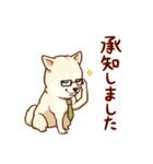 まいにち柴ちゃん(個別スタンプ:10)