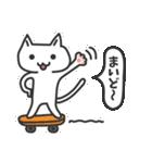普通の白いネコ(個別スタンプ:01)