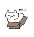 普通の白いネコ(個別スタンプ:04)