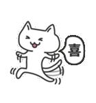 普通の白いネコ(個別スタンプ:09)