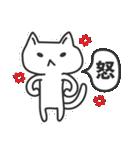普通の白いネコ(個別スタンプ:10)