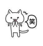 普通の白いネコ(個別スタンプ:12)