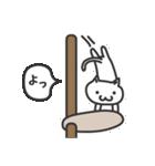 普通の白いネコ(個別スタンプ:13)