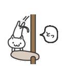 普通の白いネコ(個別スタンプ:14)