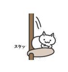 普通の白いネコ(個別スタンプ:15)
