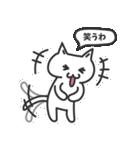 普通の白いネコ(個別スタンプ:18)