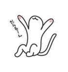 普通の白いネコ(個別スタンプ:23)