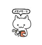普通の白いネコ(個別スタンプ:25)