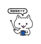 普通の白いネコ(個別スタンプ:26)