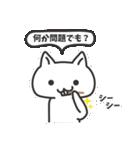 普通の白いネコ(個別スタンプ:27)