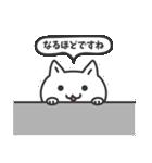 普通の白いネコ(個別スタンプ:28)