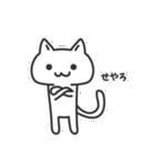 普通の白いネコ(個別スタンプ:30)