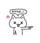 普通の白いネコ(個別スタンプ:31)