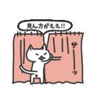 普通の白いネコ(個別スタンプ:35)
