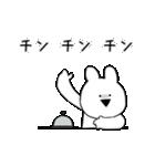 すこぶる動くちびウサギ(個別スタンプ:2)