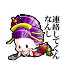 花魁ライフ(オールシスターズ4)(個別スタンプ:01)