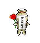 花魁ライフ(オールシスターズ4)(個別スタンプ:02)