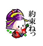 花魁ライフ(オールシスターズ4)(個別スタンプ:03)