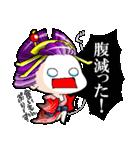 花魁ライフ(オールシスターズ4)(個別スタンプ:05)