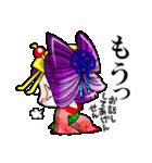 花魁ライフ(オールシスターズ4)(個別スタンプ:06)